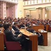 Zastupnici HDZ-a: Izmjenama zakona o državljanstvu iseljenicima pružamo ruku, SDP i Orepić protiv izmjena