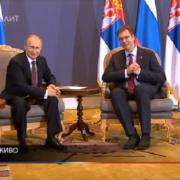 SAD i Rusija u žestokoj borbi za utjecaj na Srbiju, Hrvatska u opasnosti