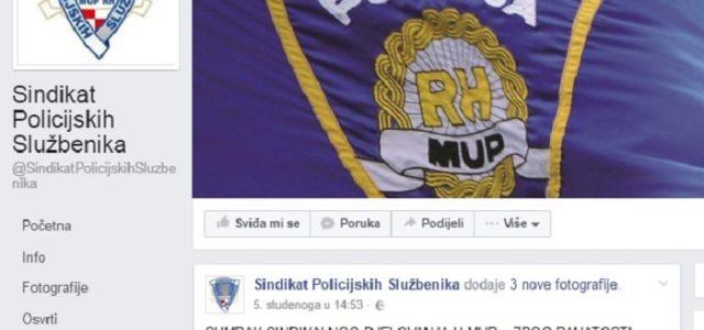SPS: Zašto neki sindikati unutar MUP-a štite POLICAJCE OPTUŽENE ZA KRIMINAL?!