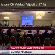 Teme: Zašto investirati u Hrvatsku, Zakon o hrvatskom državljanstvu… na Savjetu Vlade za Hrvate izvan RH