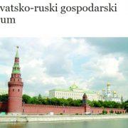 Hrvatsko-ruski gospodarski forum PROTIVI SE PROTJERIVANJU ruskog diplomata iz Hrvatske