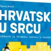 HRVATSKI U SRCU: Predstavljen novi udžbenik za hrvatsku nastavu u inozemstvu