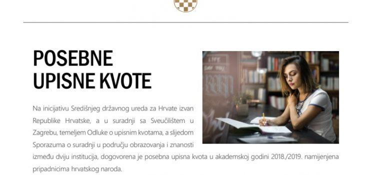 ZA POVRATNIKE I ISELJENIKE: Projekti povezivanja HRVATSKE i hrvatskog iseljeništva pregledno na jednom mjestu