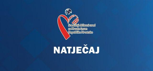 Središnji ured poziva organizacije hrvatske manjine da se jave na JAVNI NATJEČAJ za prijavu projekata