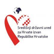 Projekt 'Informiranjem i s ljubavlju povezujemo Domovinu i Hrvate izvan Hrvatske' proveden je uz financijsku potporu Središnjeg državnog ureda za Hrvate izvan RH