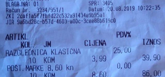 PREVARILI DJEDA I UNUKA: Deset razglednica Pule s markama za Zagreb naplatili čak 125,90 kuna!