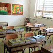 POSLJEDICE POTRESA: Učenici čak 13 zagrebačkih škola, njih više od 6000, ići će na nastavu u druge zgrade