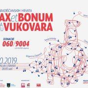 Gradišćanski Hrvati, Grad Zagreb i Ured za Hrvate izvan RH u akciji prikupljanja novca za Dječji vrtić Vukovar