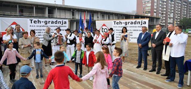 CENTAR IZVRSNOSTI U NOVOM ZAGREBU: Započinje izgradnja Dječjeg vrtića Središće