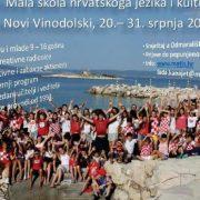 Hrvatska matica useljenika organizira programe učenja hrvatskog jezika i kulture