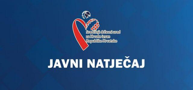 Javni natječaj Središnjeg državnog ureda za Hrvate izvan RH za programe hrvatske nacionalne manjine