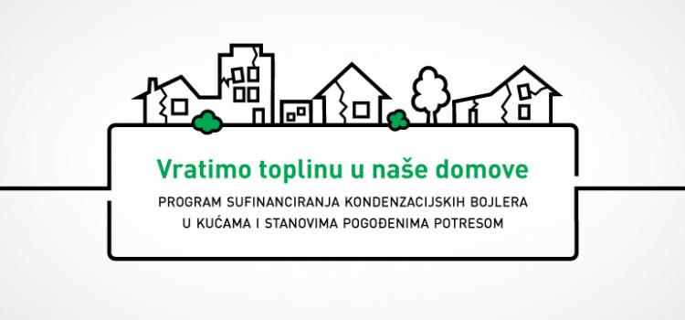 Fond za zaštitu okoliša i energetsku učinkovitost daje poticaje za kupnju kondenzacijskih bojlera