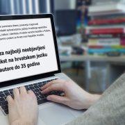 OČUVANJE IDENTITETA: Natječaj za najbolji neobjavljeni dramski tekst na hrvatskom za mlade autore