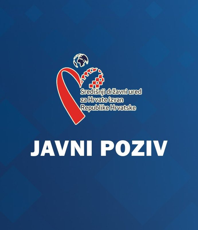 Projekt 'Povezivanje s hrvatskim iseljeništvom uvjet je razvoja i opstanka Republike Hrvatske' proveden je uz financijsku potporu Središnjeg državnog ureda za Hrvate izvan RH