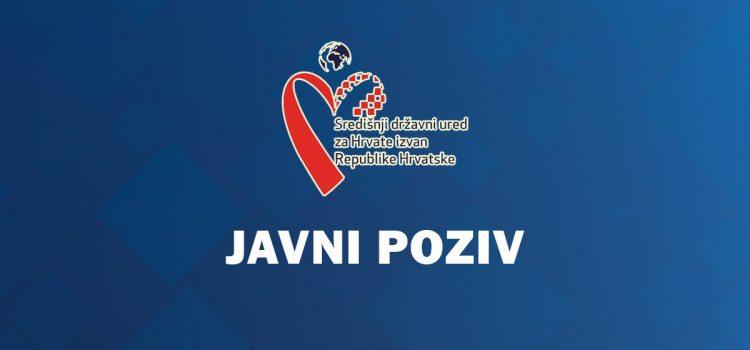 Objavljen 1. Javni poziv za prijavu projekata od interesa za Hrvate izvan Republike Hrvatske